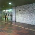 JR博多駅は雨でした