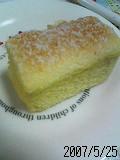 HIROのチーズケーキうまいね
