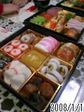 ウエスティン京都のおせちはうまい!