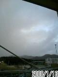 猪名川は雪景色だよ!