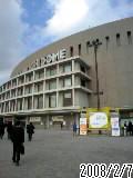 福岡ドームに来ました。マイナビEXPO福岡