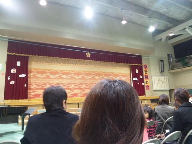 小学校の学習発表会