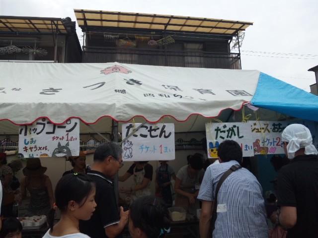 大阪にて保育園の夏祭りに参戦