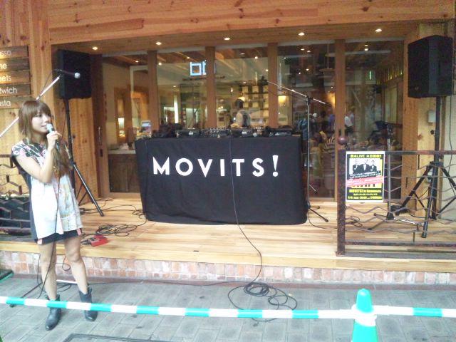 蔦谷書店 スウェーデン ジャズ MOVITS! 熊本ライブ