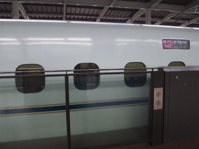 初めての九州新幹線。熊本駅から鹿児島中央駅まで九州新幹線で行ってきます。