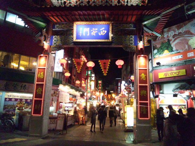 神戸元町の中華街にて春節祭を堪能する
