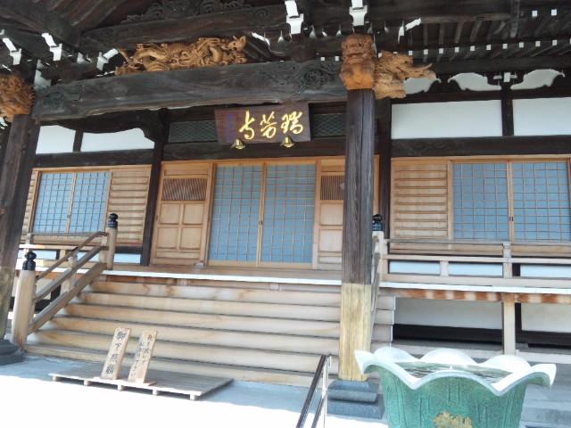 福島県いわき市内郷、瑞芳寺にて法事を終了しました。