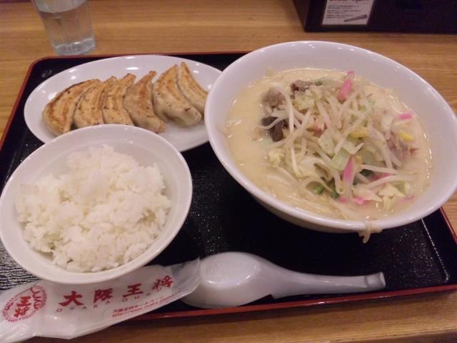 大阪王将で九州限定ちゃんぽんと餃子セットいただきました