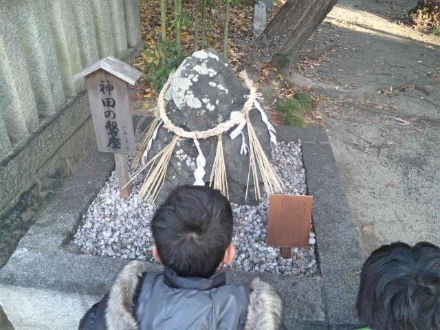 八坂神社に初詣行ってきました