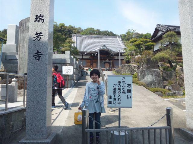 いわき内郷の瑞芳寺にお墓参り行って来ました